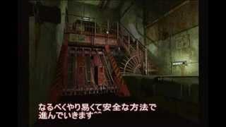BIOHAZARD2 【豆腐】なるべく安全に攻略
