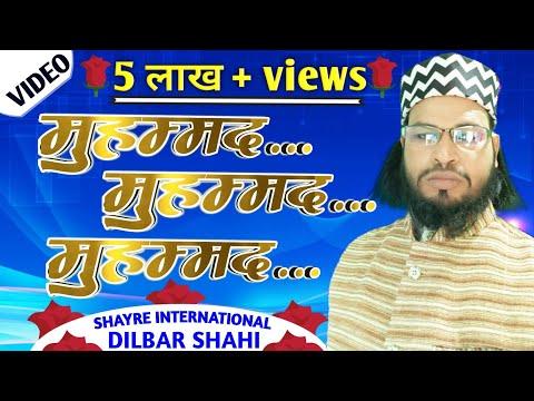 DILBAR SHAHI JALSA OKHA GUJRAT