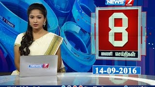News7  Tamil Night News (8pm) 14-09-2016