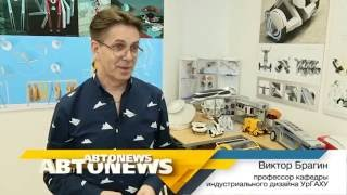 Автоnews 10.06.16 Как Создаются Концепты Автомобилей Будущего