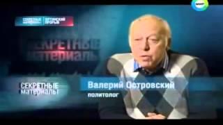 Ялтинский прорыв, Секретные материалы, передачи и документальные фильмы
