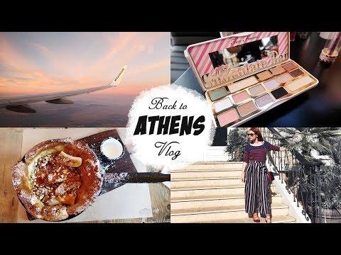 Στην Αθήνα για το Xmas event των Sephora | Vlog #10 | DoYouSpeakGossip?