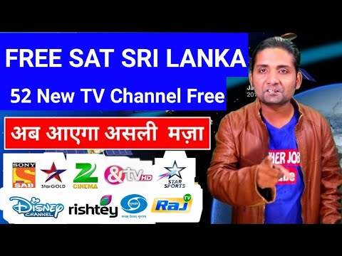 अब आएगा असली मज़ा SES 12 new Satellite चालू Dd Free dish अब और अधिक टीवी चैनल