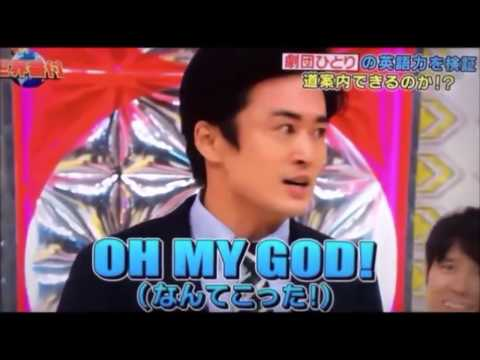 Japanese celebrities speaking English 6