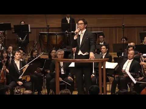 Anging Mamiri - Twilight Orchestra feat Veronica Tan
