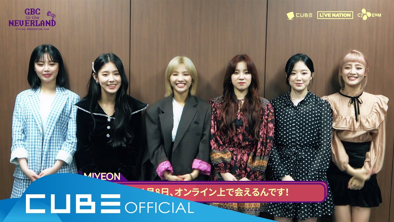 (G)I-DLE OFFICIAL FAN CLUB NEVERLAND 2ND ONLINE FAN MEETING [GBC in the NEVERLAND] - ID (JPN)