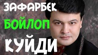 Zafer Qurbonbayev   Boglap Qoydi Uzbek Зафарбек курбонбоев2014
