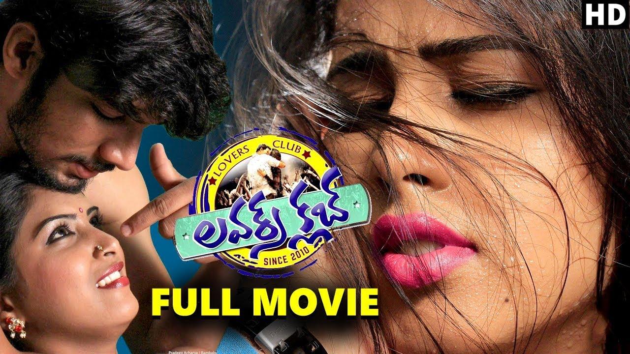 Download Lovers Club Latest Telugu Full Length Movie   Anish, Pavani, Dhruv Sekhar   2019 New   MTC