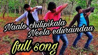 Naalo chilipi kala full song (Raj Tharun lover movie)2018