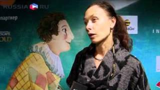 Цирк «Cirque du Soleil» в Москве