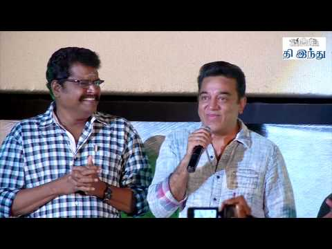 Kamal Haasan Talks about K. J. Yesudas | Tamil The Hindu