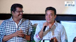 Kamal Haasan Talks about K. J. Yesudas | Tamil The Hindu