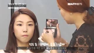 make over eye makeupmake your eyes good looking   YouTube Thumbnail