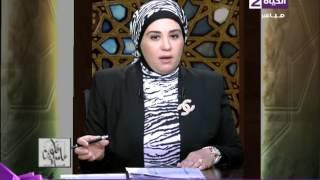 نادية عمارة: يجوز للمرضعة الإفطار في رمضان.. فيديو
