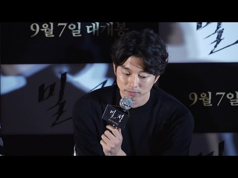 배우 공유 GongYoo focus FanCam _ Star Live Talk _ 영화 밀정_160906