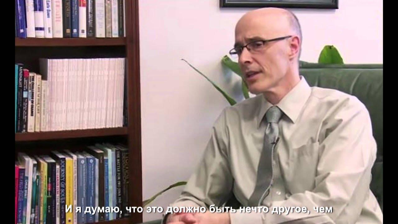 Видео-интервью с доктором Джимом Такером, исследователем реинкарнации из Университета Вирджинии