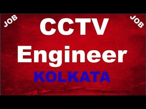 job vacancy kolkata | job vacancy 2018 private | #CCTV Engineer #Kolkata | job news #No1