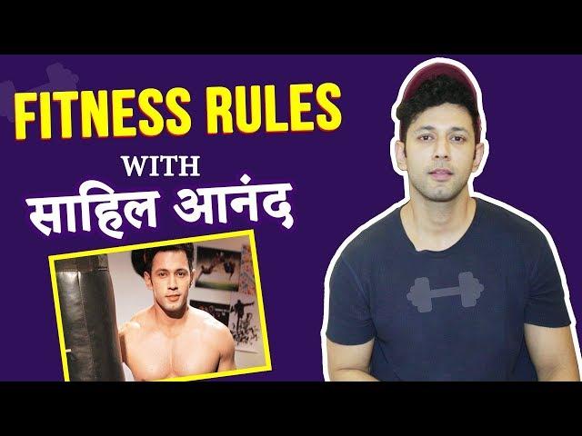 Kasautii Zindagii Kay 2 Actor Sahil Anand ने Google पर पूछे गए Fitness Questions के दिए जवाब