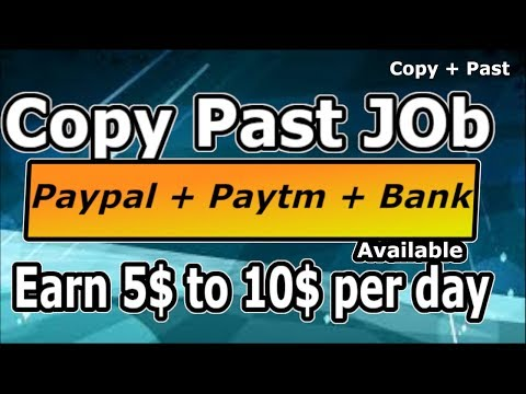 Par time copy past jobs online || online copy past job 2018 High earning site malayalam