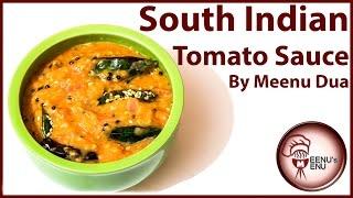 South Indian Tomato Chutney Recipe