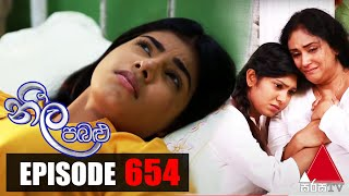 Neela Pabalu - Episode 654 | 04th January 2021 | Sirasa TV Thumbnail