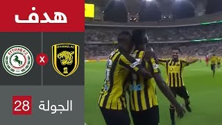 أخبار الدوري السعودي: أمرابط يتصدر.. تعرف على أعلى 10 لاعبين تقييماً في الدوري السعودي -  سبورت 360 عربية