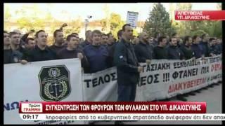 real gr ΕΞΩΤΕΡΙΚΟΙ ΦΡΟΥΡΟΙ