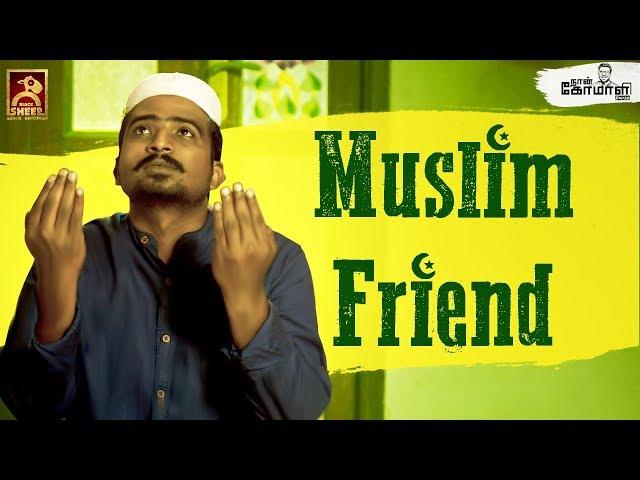 MUSLIM FRIEND | Naan Komali Nishanth #10 | Black Sheep