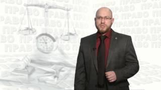 Платная юридическая консультация онлайн(, 2015-01-22T09:10:30.000Z)
