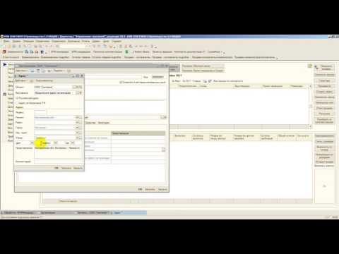 Видео 01 Как ввести свою организацию и завести реквизиты что бы можно было выставлять счета