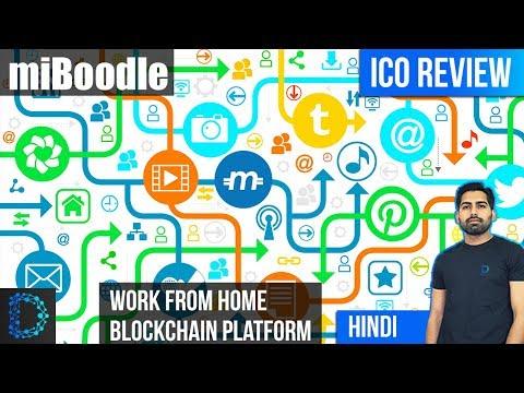ICO Review - miBoodle (MIBO) - Democratize Advertising Industry With Blockchain - [ Hindi / Urdu ]