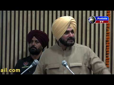 World Tourism Day 27 Sep. 2017 - Full Speech By Navjot Sidhu ( Punjabi University )