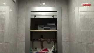 Сантехнические рольставни для ванной и туалета(Рольставни встроенного типа для ванной комнаты и туалета. Уникальные рольставни на Российском рынке не..., 2015-08-05T19:13:33.000Z)