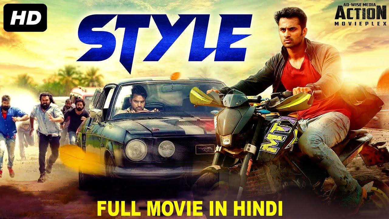 Style (2021) Full Movie Watch Online