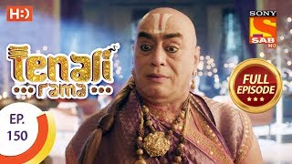 Tenali Rama - Ep 150 - Full Episode - 1st February, 2018
