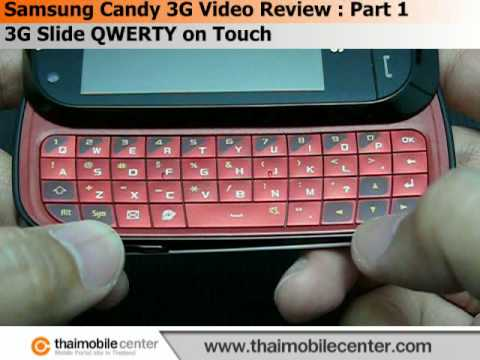 Samsung Candy 3G B5310 Video Review : Part 1