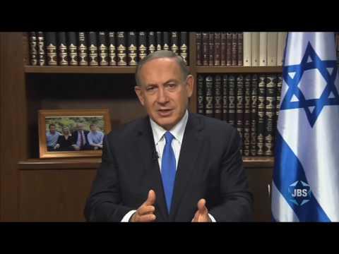 Saban Forum 2016: Benjamin Netanyahu
