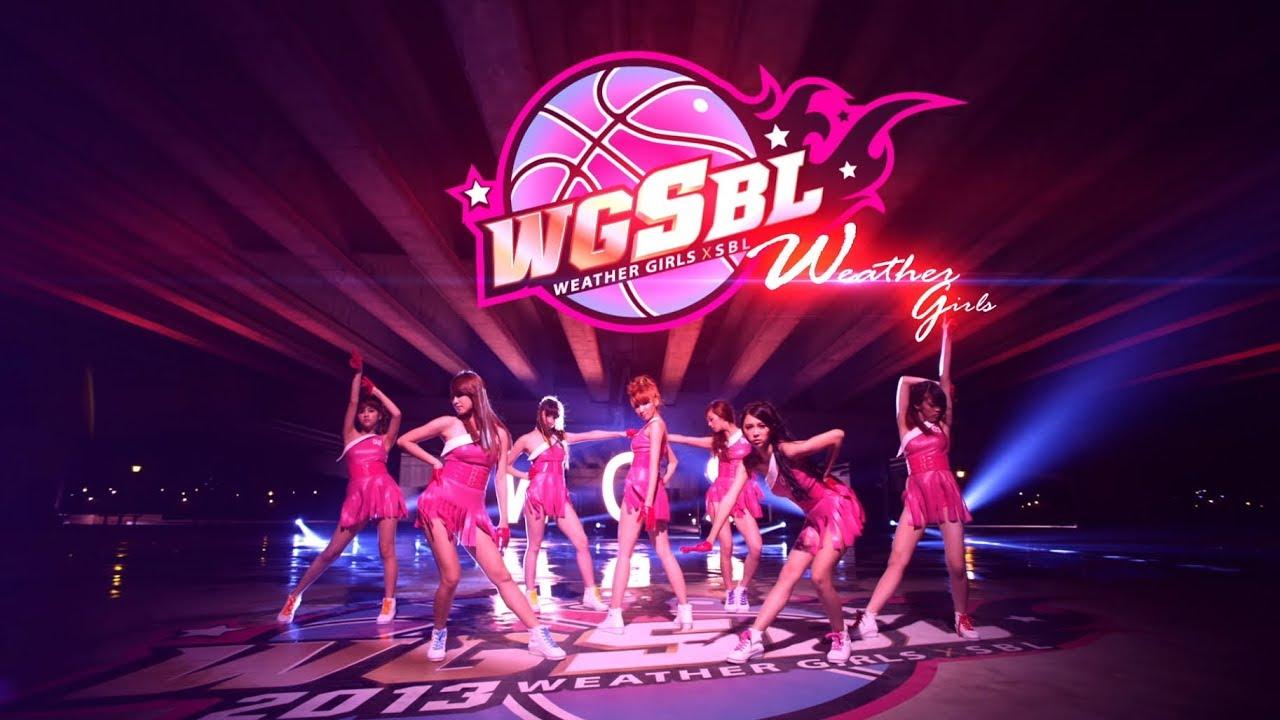 L Motion MV - Weather Girls天氣女孩【為我加油 官方SBL球員版】SBL年度代言歌曲