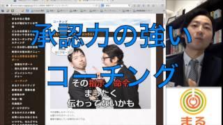 ホームページ:http://www.maru-nagoya.jp 【1】「花燃ゆ」NHK大河ドラ...