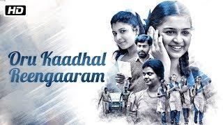 Oru Kaadhal Reengaaram   Full Video Song   Yen Indha Mayakkam   Rajiv Kumar   Rithyaa   Della