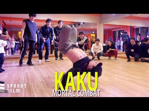KAKU - Instructor