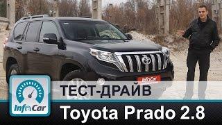 Toyota Prado 2.8 D-4D - новый двигатель и коробка Toyota LandCruiser Prado