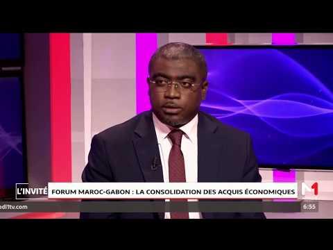Forum Maroc-Gabon : la consolidation des acquis économiques