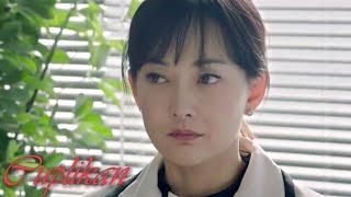 Kalian Benar-Benar Keterlaluan, Malah Memfitnah ❤ Shi Cha Hai 《什刹海》Cuplikan EP28【INDO SUB】
