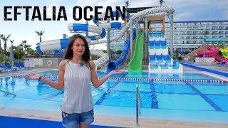 Eftalia Ocean Resort 5 Турция - Самый Подробный Обзор Отеля