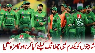 big happy news from ICC to Team Pakistan Qualifie to semi final - Saqi Sport
