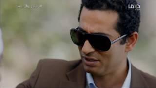 الحلقة 22|يونس يفاجئ عمه و ينصحه بإحدى كلمات