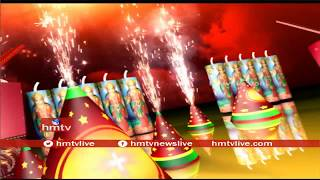 GST Effect On Diwali 2017 | Crackers Rate Hikes  At Hyderabad |  hmtv
