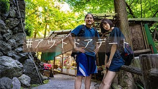 【夫婦旅23】滝にカフェ!プチアウトドアなデートスポットを発見!in埼玉秩父