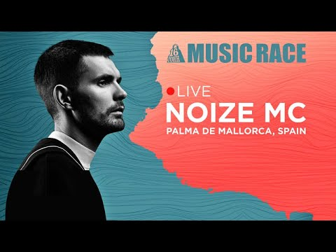 Noize MC - Live @ 16 TONS MUSIC RACE (Испания, 19.09.2019)